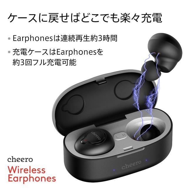 cheeroWirelessEarphones_05