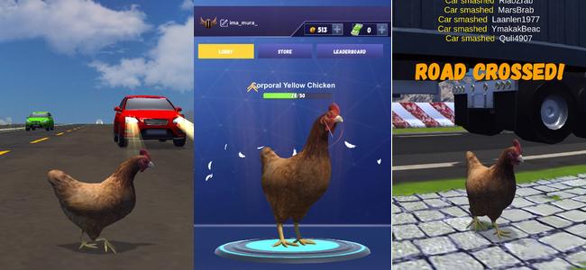 リアルクロッシーロード×大人数リアルタイム対戦。ネタゲーだけど、指一本で味わえる緊張感は割と病みつき「Chicken Royale: Challenge Run!」