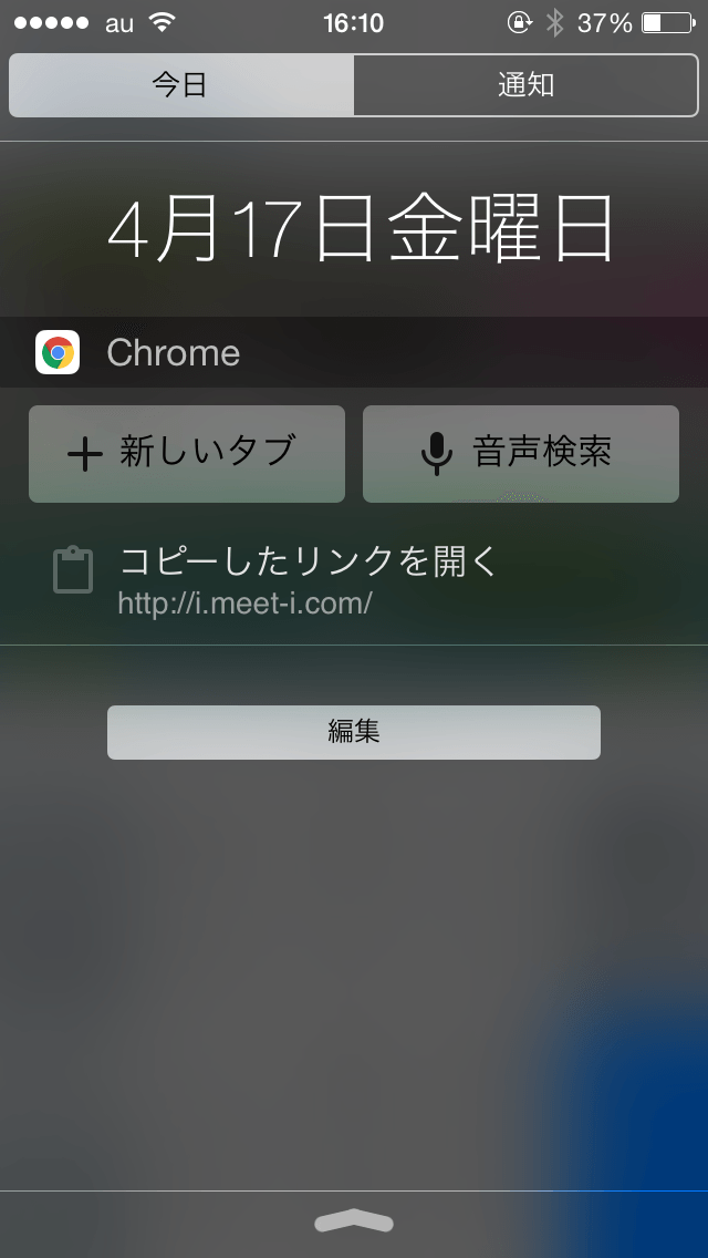 chrome update (1)