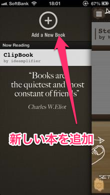 clipbook1