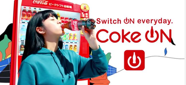 自販機で飲み物を買ってスタンプを集めれば好きな飲み物と交換できるアプリ「Coke ON」の使い方