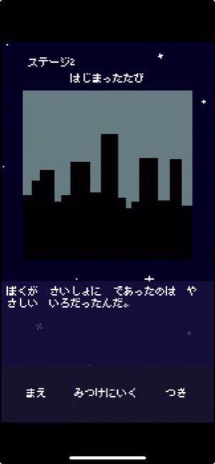 colorfinder01_03