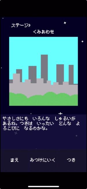 colorfinder01_04