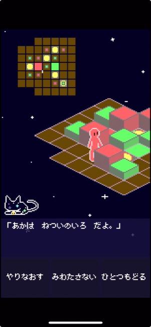 colorfinder_09
