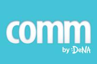 無料通話アプリ「comm」にゲーム機能が追加!友だちとリアルタイムにバトルできるぞ!