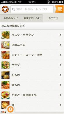 cookpad2