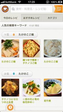 cookpad4