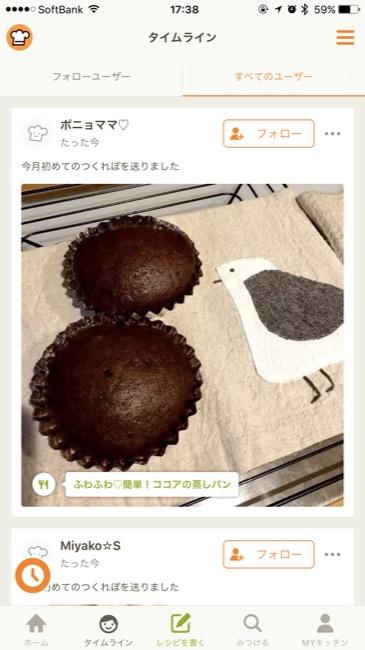 cookpad_02