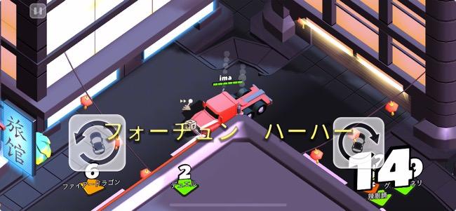 crashofcars_02