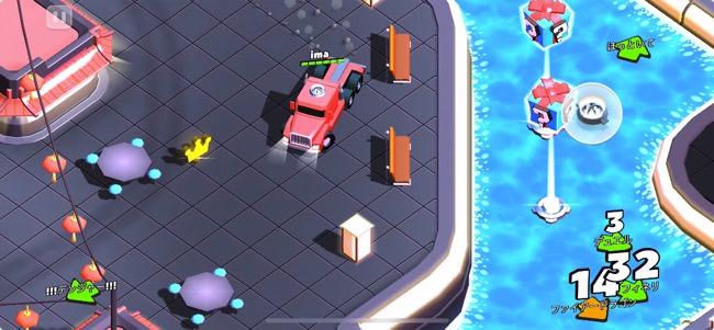 crashofcars_03