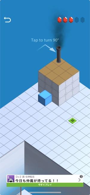 cube90_02