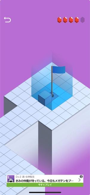 cube90_05