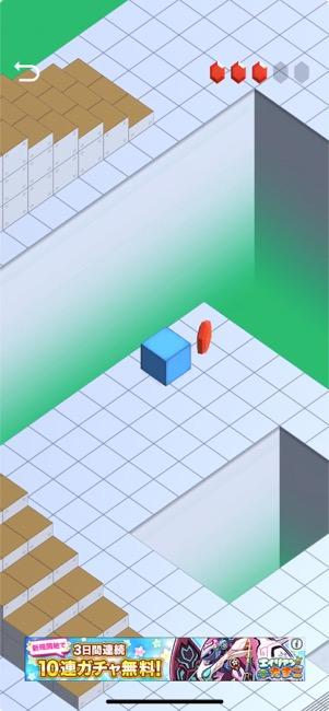 cube90_09
