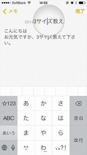 cursor001