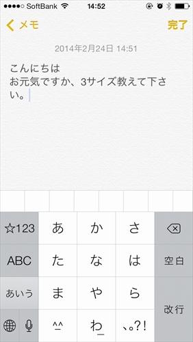 cursor004