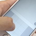 このためにiPhone 6sにしたと言っても過言ではない!3D Touchによるカーソル移動を私は待っていた!!