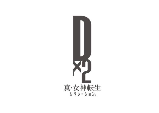 タイトルロゴ_縦組み