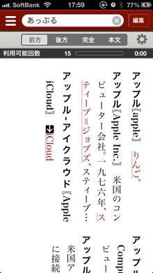 daijisen1