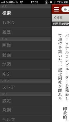 daijisen3
