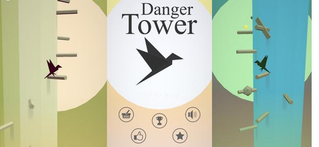 もう飛べばいいのに!鳥が棒の上を歩いて為す術無く落ちていく。タップするだけのシンプルゲーム「Danger Tower」レビュー