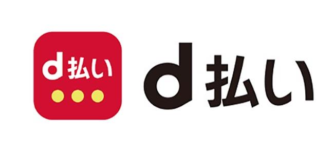 NTTドコモが現金不要でスマホからバーコードを見せるだけで支払いができる新決済サービス「d払い」を発表