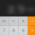 【iOS小さな発見シリーズ】iPhoneの電卓アプリに文字が出るってホント!?