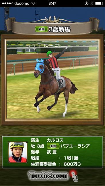 derby005