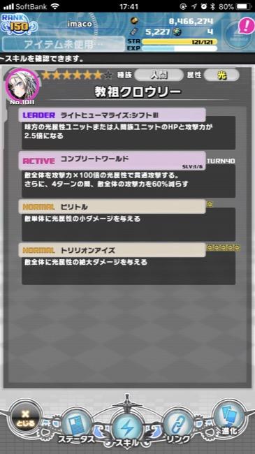 divinegate_01
