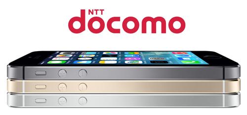 NTTドコモ、9月13日16時からiPhone 5cの店頭予約を開始!Webでは限定3万台!
