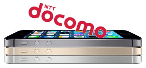 NTTドコモ、VoLTE方式の音声通話サービスを3月からスタートか!?