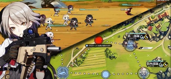 「ドールズフロントライン」レビュー。武器擬人化ゲームとしてだけ取り沙汰されるのはもったいない。戦略性、ゲーム画面の細かなデザインに至るまで優秀なデキのマップ侵攻型戦略シミュレーション