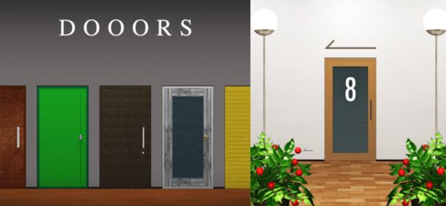 ドア、ドア、ドア!謎を解いて、すべてのドアを開けることができるかな?「脱出ゲーム DOOORS」