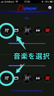 doubleplayer5