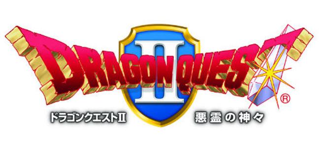 ドラゴンクエストⅡのiPhone版が配信開始!グラフィックも美しく最適化されているぞ!