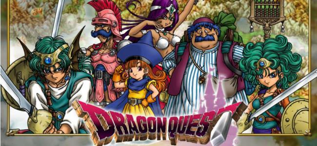 iPhone版「ドラゴンクエストIV」、4月17日にリリース決定!