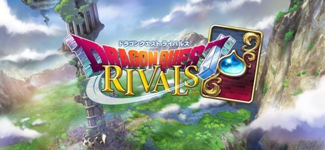 ドラクエのカードゲームアプリ「ドラゴンクエスト ライバルズ」が11月2日(木)にリリース決定!App StoreトップのToday枠にて公開