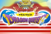 ドラゴンクエストシリーズ、iPhone / Androidに移植決定!!完全新作タイトルも