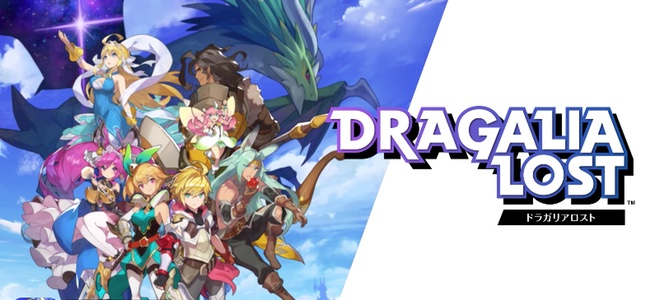 任天堂初のスマホオリジナルタイトル「ドラガリアロスト」公式放送で発表されたゲーム詳細まとめ
