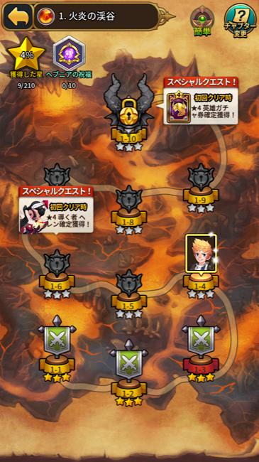 dragonshooter_10