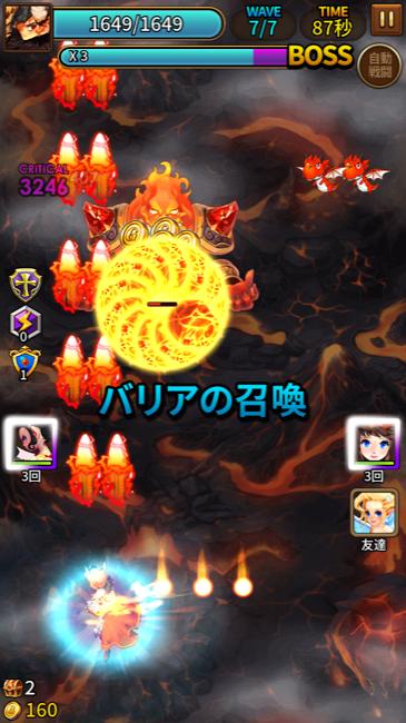 dragonshooter_12