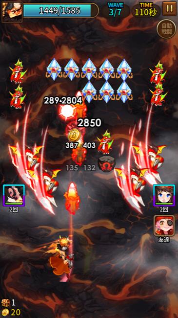 dragonshooter_13