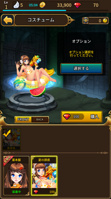 dragonshooter_15