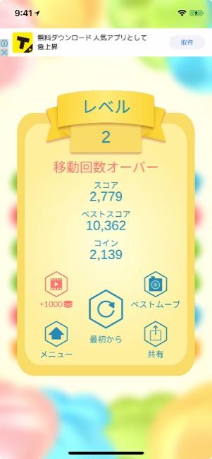 dualmatch3_10