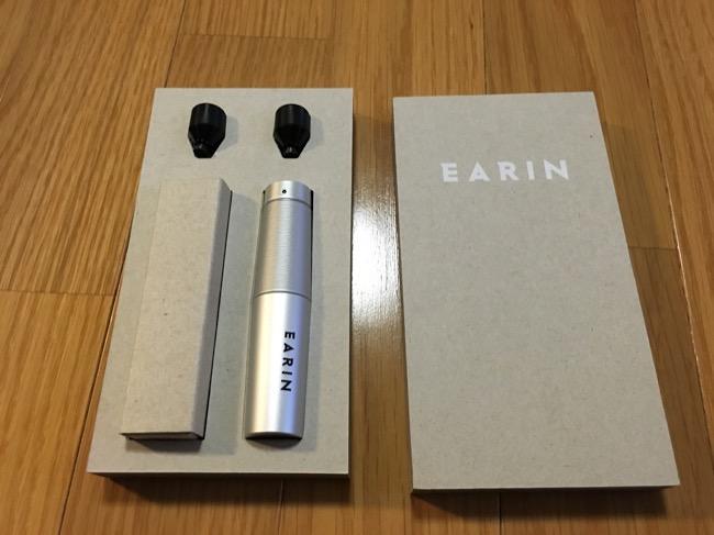 earin_02