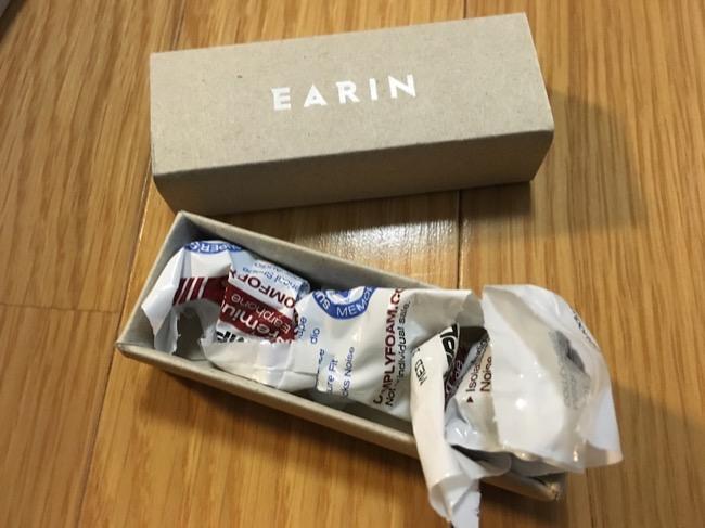 earin_04