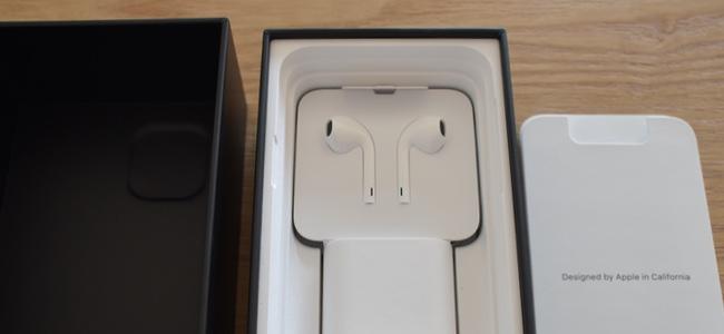 iPhone 12はEarPodsの同梱は無し?AirPodsへの移行などでもなく、イヤホン自体の同梱がなくなるかも