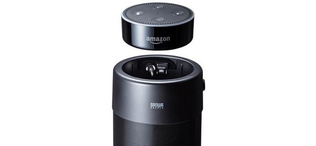 バッテリー内蔵で「Amazon Echo Dot」をポータブル化、スピーカーの強化もできる拡張スピーカーが登場