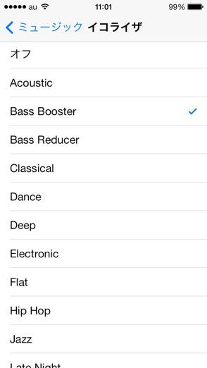 ここで選択したEQ設定は、iPhoneに入っている音楽すべてに適用されます。(曲単位で設定することはできません)
