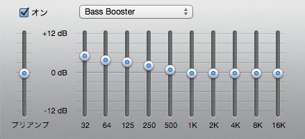 eq_bassbooster