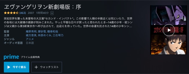eva_01